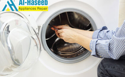 Our Expert technicians are available for Dryer repair 24/7 .
